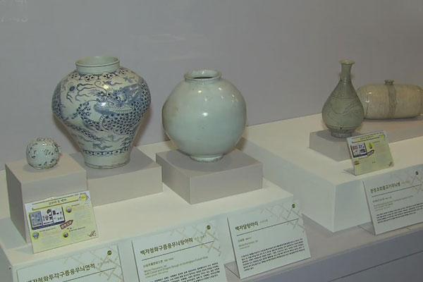 L'art de la céramique céladon au pays du Matin clair