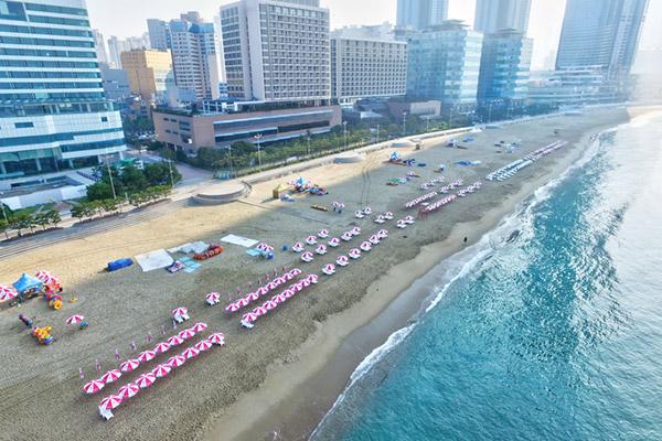 Schwimmen in Korea