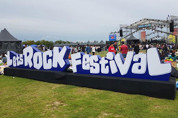 Les meilleurs groupes indés vous attendent au Let's Rock Festival