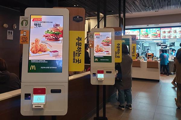 Der Siegeszug der Bestellautomaten