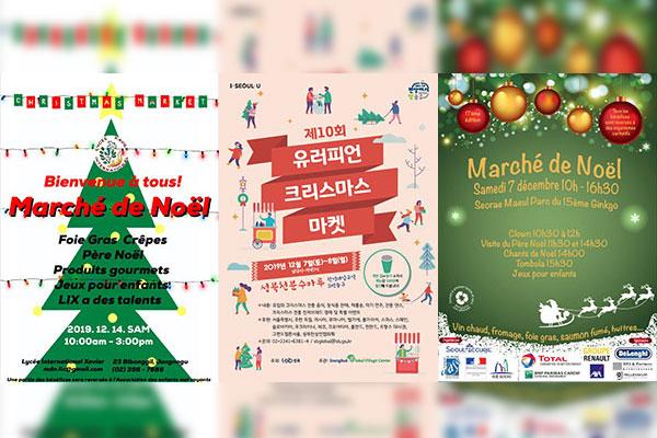 Les marchés de Noël de Séoul