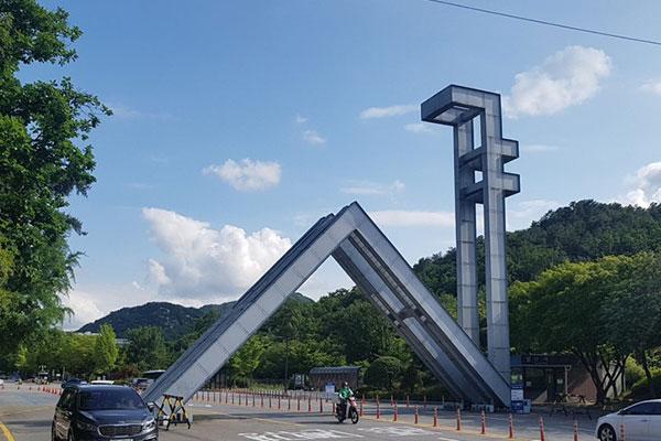 Les plus prestigieuses universités de Corée du Sud