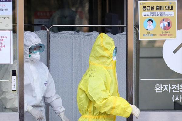 Le système de santé en Corée du Sud