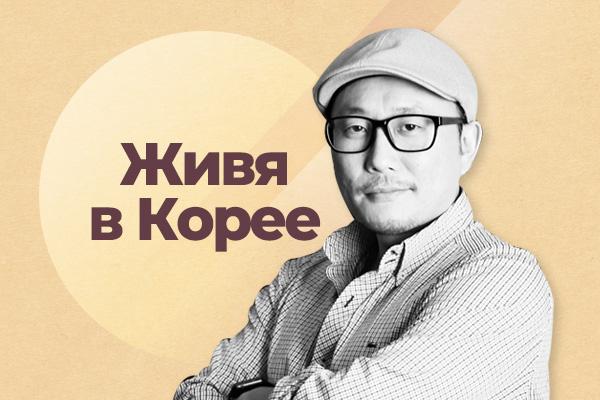 Мини-маркет в РК «Пхёнвичжом» ч.1