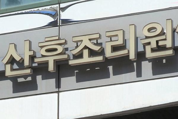 Les joriwon, un havre de paix pour les mamans et leur bébé