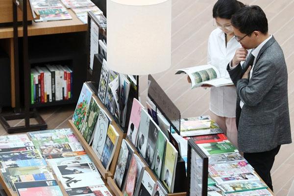 La lecture en Corée du sud