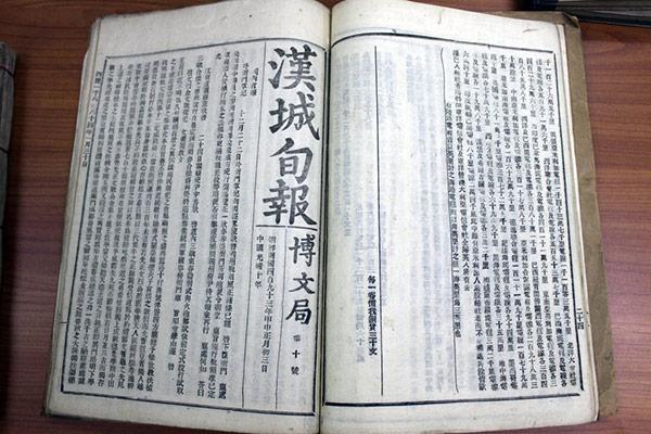 La presse écrite en Corée du Sud