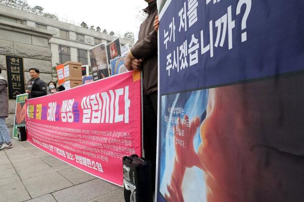 Le droit à l'avortement en Corée du Sud