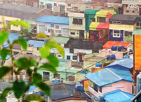 Le village culturel de Gamcheon à Busan