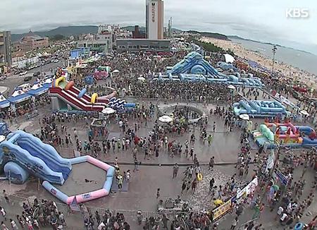 Le festival de la boue de Boryeong