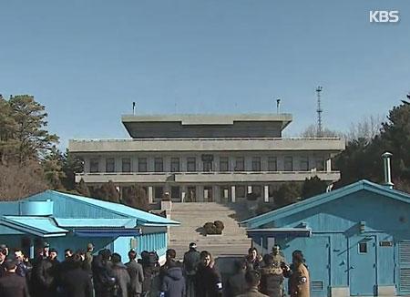 Les « Silhyangmin » fêtent Chuseok le long de la zone démilitarisée