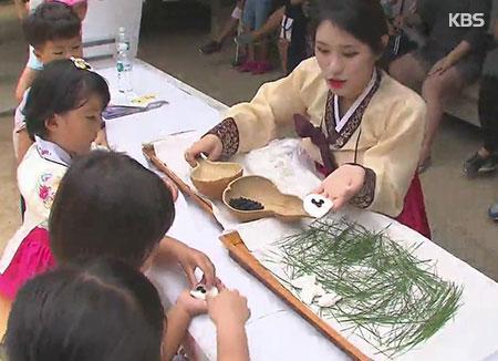 Les spécialités culinaires de Chuseok