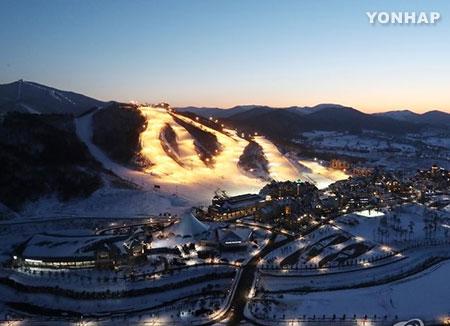Alpensia Resort, la station au cœur des JO d'hiver de PyeongChang