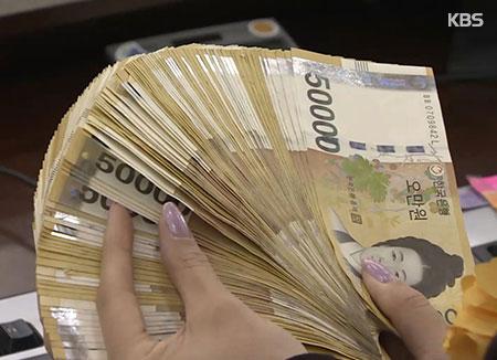 Le musée de la monnaie de la Banque de Corée