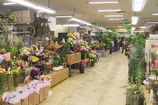 Le marché aux fleurs de Yangjae