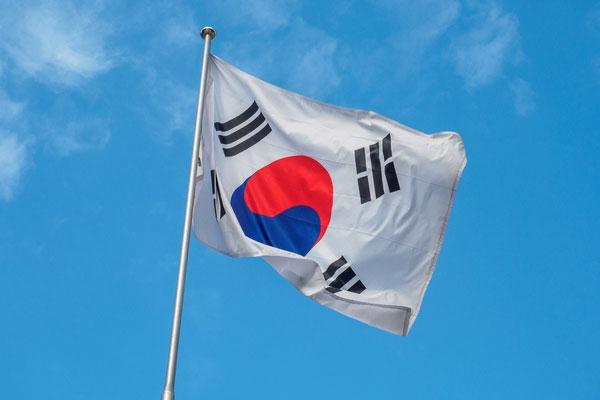 Gaecheonjeol, le jour de la fondation de la Nation