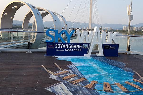 Chuncheon : le skywalk du fleuve Soyang
