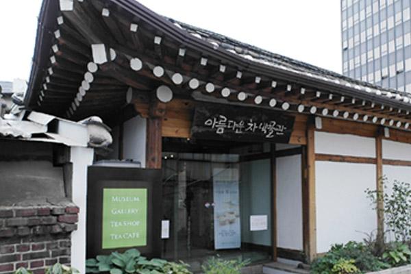 Le ravissant musée du thé d'Insadong