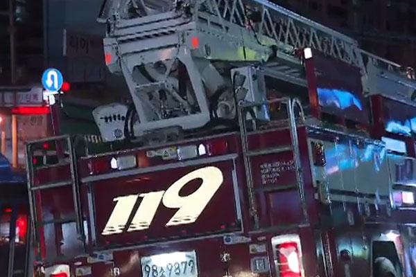 119, le numéro d'urgence coréen