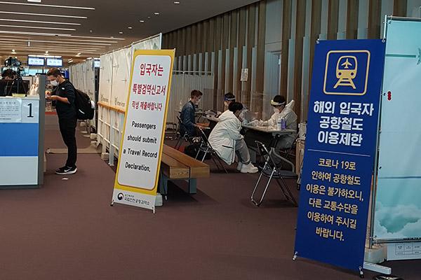 Témoignage: 14 jours en quarantaine obligatoire en Corée du Sud