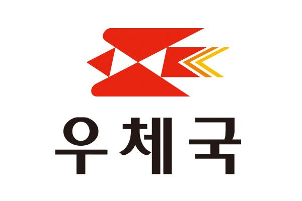 La poste coréenne