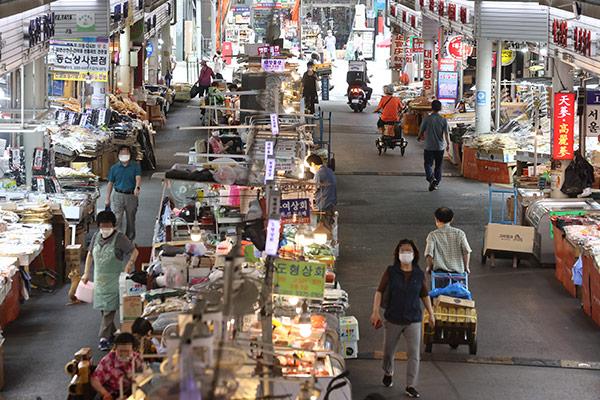Le marché de Tongin
