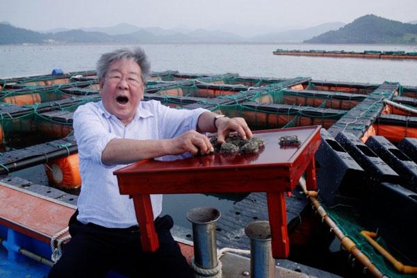 Jeonbok (I)