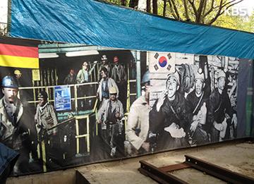 西ドイツへ向かった韓国の青年たち