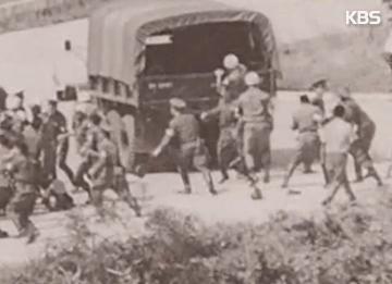 El ataque norcoreano a la casa de gobierno Cheong Wa Dae
