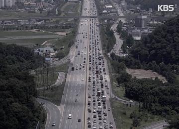Phần 13: Kỳ tích tuyến đường cao tốc Gyeongbu dài 428km