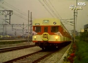 Передача 18-я: Первая линия Сеульского метро - переворот в истории общественного транспорта