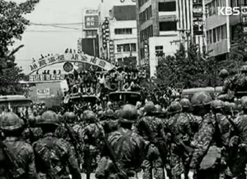 1980年の光州民主化運動