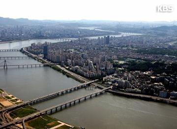 漢江の変化