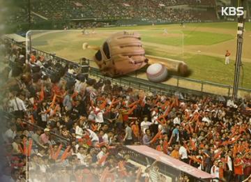 Передача 26-я: Наступление эры профессионального спорта