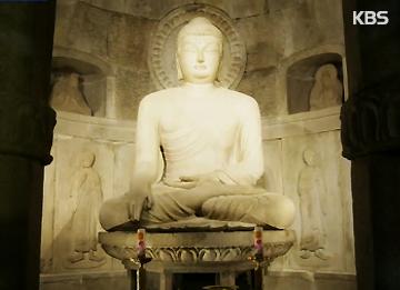 Los bienes históricos de Corea convertidos en patrimonio de la humanidad
