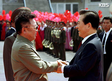 Dua Korea Menyediakan Landasan Untuk Kompromi