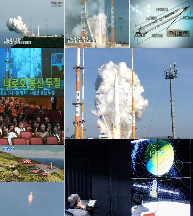 La Corée du Sud se lance dans les étoiles