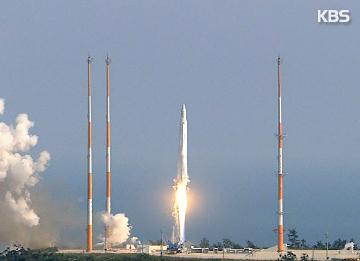 Koreas Raumfahrtprogramm: der Griff nach den Sternen