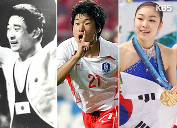 情熱と努力で成長していく韓国のスポーツ