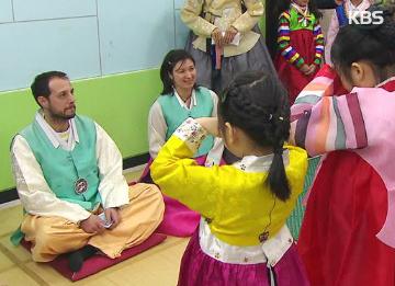 Передача 49-я: Корея становится мультикультурной страной