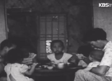 韓国の食卓の移り変わり