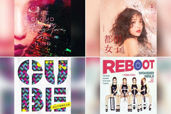Корейские песни в стиле синти-поп