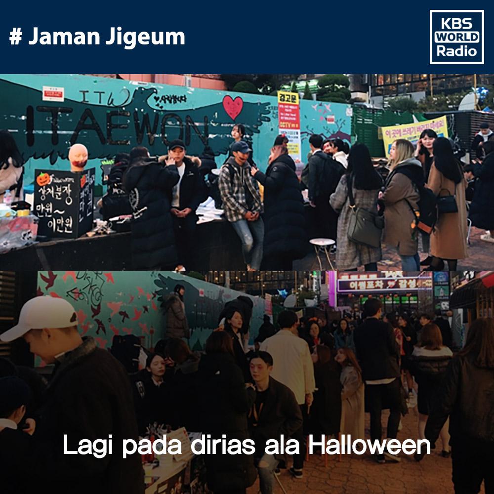 Halloween di Itaweon, Seoul