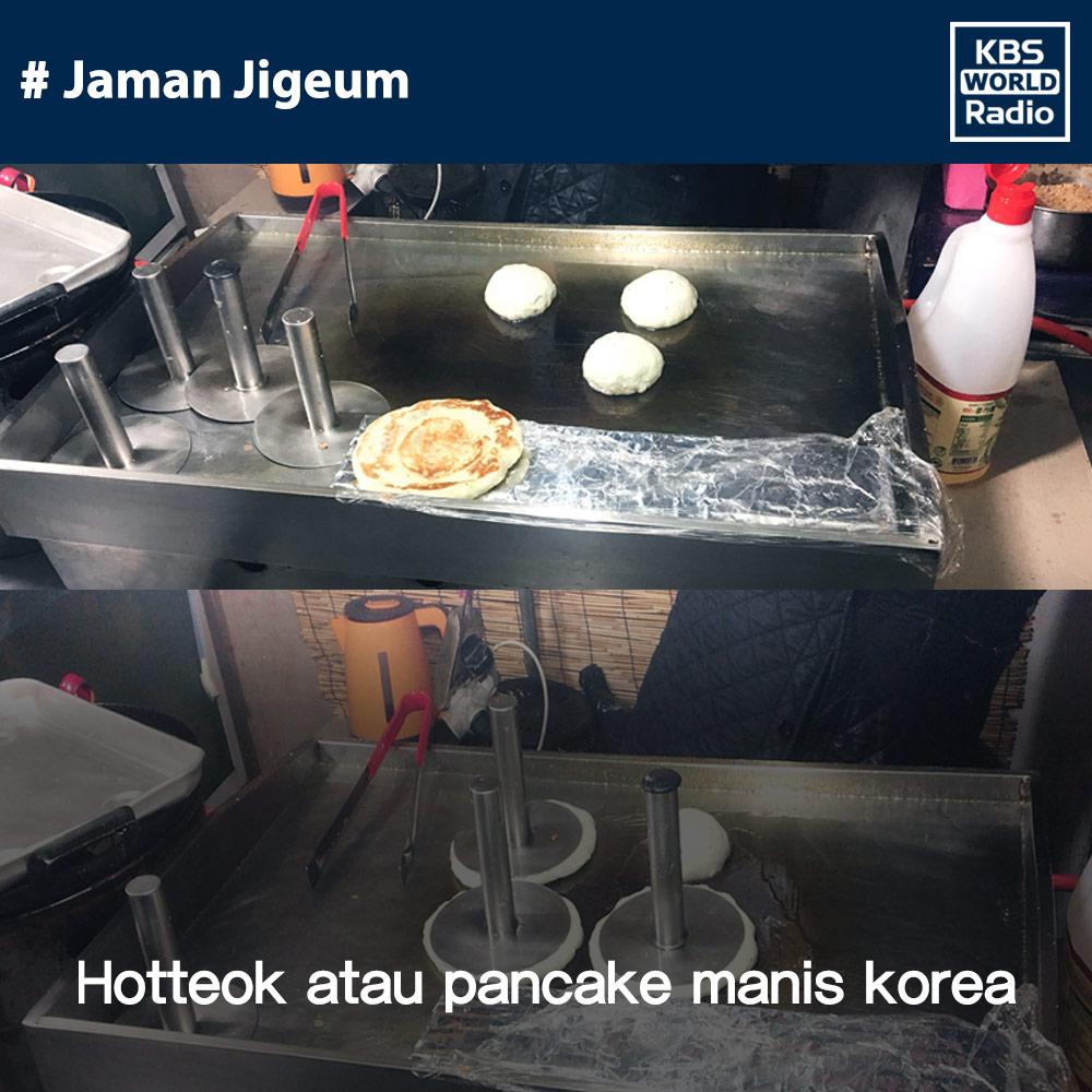 Jajanan Korea Musim Dingin