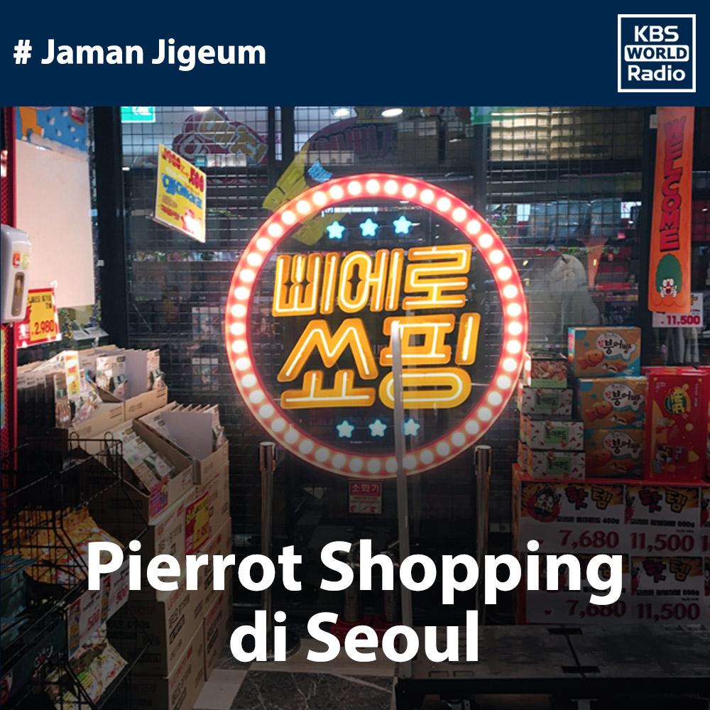 Pierrot Shopping di Seoul