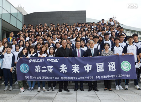 韩中建交25周年特辑 第1集: 走近中国