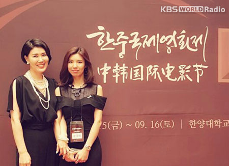 韩中国际电影节