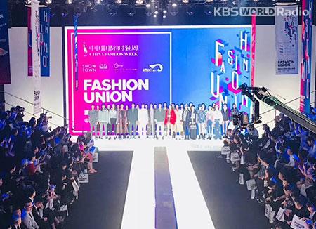 时尚在首尔
