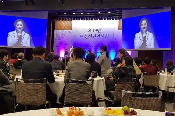 在韩国做女性-迎接三八妇女节