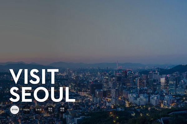 旅行在首尔